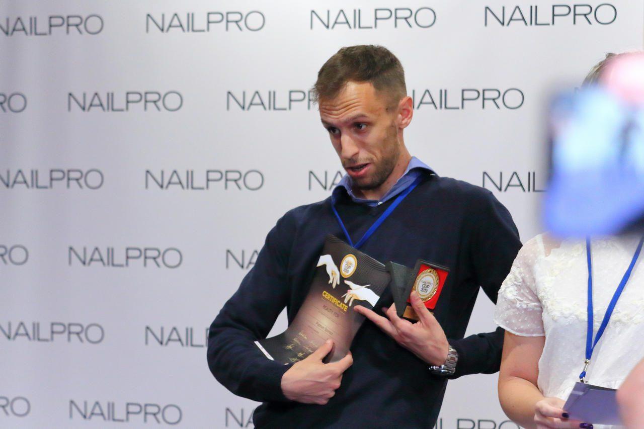nailpro-2019-12