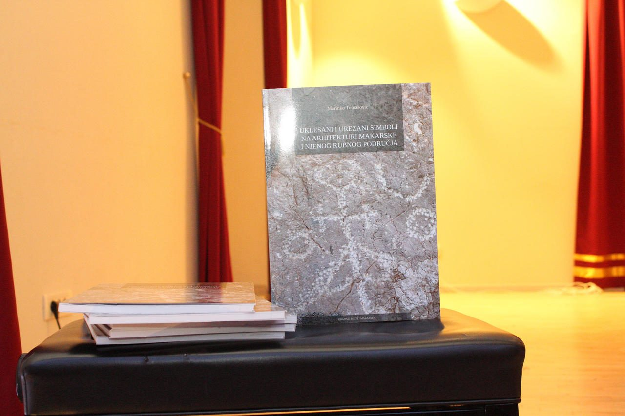 marinko-knjiga-05